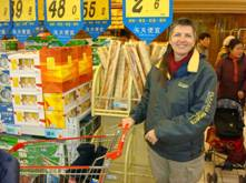 Ruth grocery shops in Wuxi,  China at DaRunFa