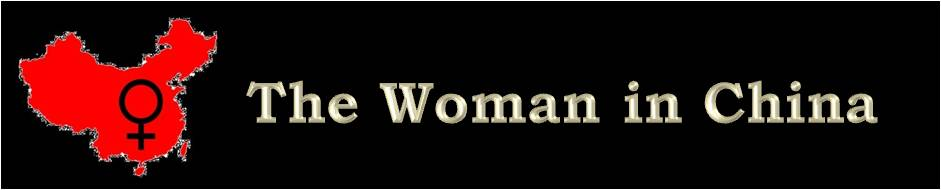 Woman in China logo